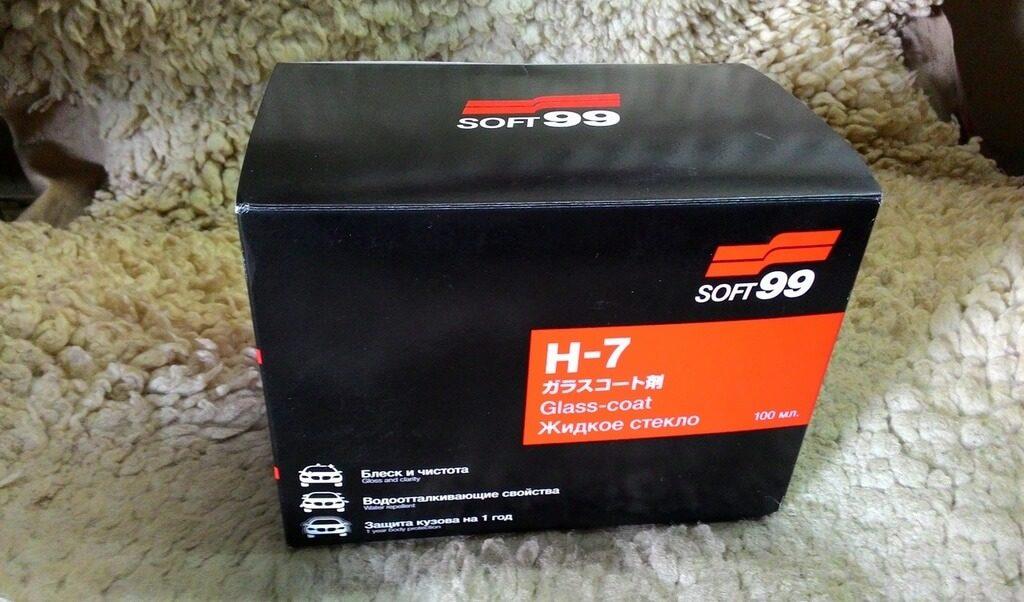 Soft99 Glass Coating H-7