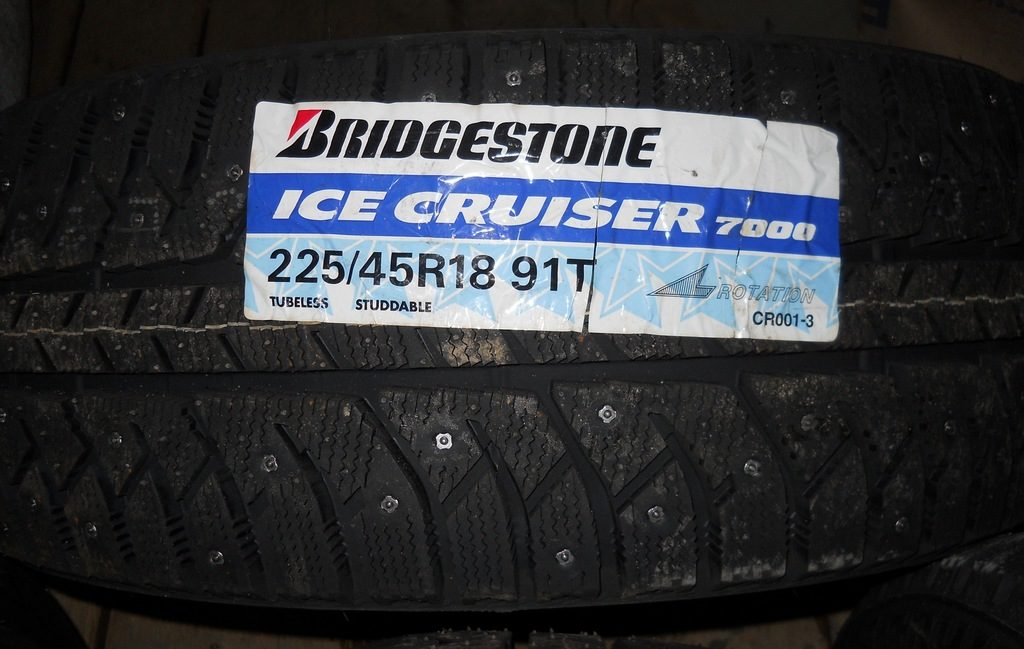 Ice Cruiser 7000