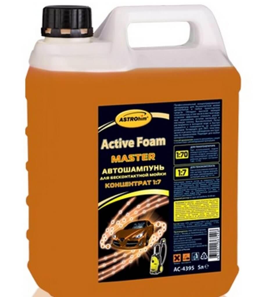 Автошампунь для бесконтактной мойки Active Foam
