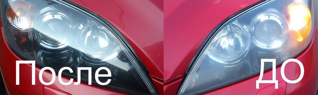 Оптика автомобиля сохраняет привлекательный внешний вид ограниченное время