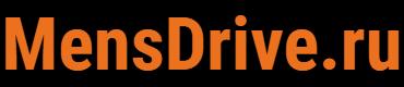 MensDrive.ru